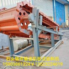 耐高温链板输送机鳞板输送机石头装卸设备电动给料机图片