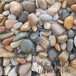 丹东鹅卵石滤料