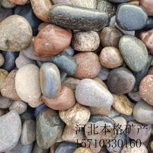 通辽变压器鹅卵石生产厂家图片