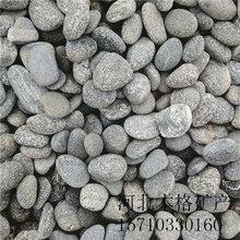 南→阳变压器鹅卵石生产厂家�z图片
