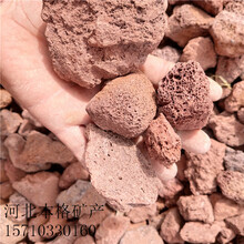 孝感红洞石生产厂家图片