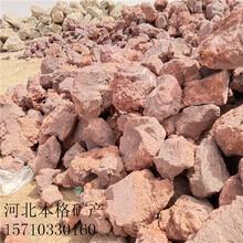 上海天然火山石哪里有卖的图片