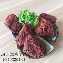 延边天然火山石批发价格图片