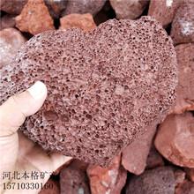 衡阳天然火山石厂家图片