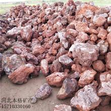 鹰潭多孔火山石多少钱一吨图片