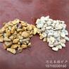 水磨石石子市场批发