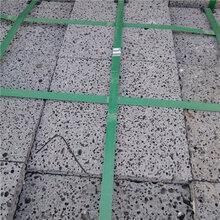 镇雄蘑菇石板材价格←图片