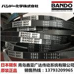 日本坂东BANDO建机皮带RPF/PK电机风扇空调水泵配套皮带