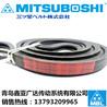 日本三星MITSUBOSHIMAXSTARWEDGE红标3V5V联组带