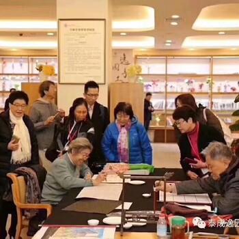 广州泰成逸园养老院越秀区高端养老院越秀分院盛大启航!
