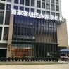 广州老人院