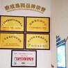 广州高档的养老院