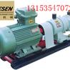 ZBZ煤层注水泵的应用乐森煤层注水泵型号齐全