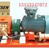 2BZ-40/12型脉冲式煤层注水泵厂家煤层注水疏松煤层硬度