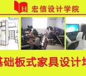 惠州市家居裝飾設計培訓室內設計軟件培訓