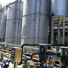 皮革污水处理设备,皮革污水处理设备厂家,皮革污水处理设备价格,皮革污水处理