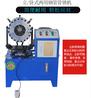 寧夏銀川綠色植物大棚扣壓機建筑鋼管扣管機壓管機生產廠家