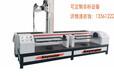 凯沃智造焊接设备自动化焊机铜焊自动焊买自动焊