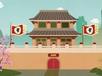 杭州三維動畫制作虛擬現實展現企業宣傳片制作