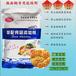 面糊魚肉拖面糊裹粉煎炸粉抗結劑防止結粒結塊防分解變質