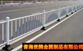 护栏、城市护栏、市政护栏、道路护栏、京式护栏