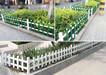 PVC草坪护栏、草坪护栏、围墙护栏、护栏