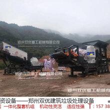 """湖北宜昌轮胎式移动破碎站使建筑垃圾""""变身""""多种建材产品图片"""