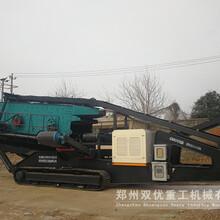 雙優履帶式移動破碎機可租賃咨詢廠家報價圖片
