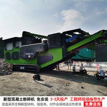 时产300吨建筑垃圾移动破碎筛分站发往陕西西安图片