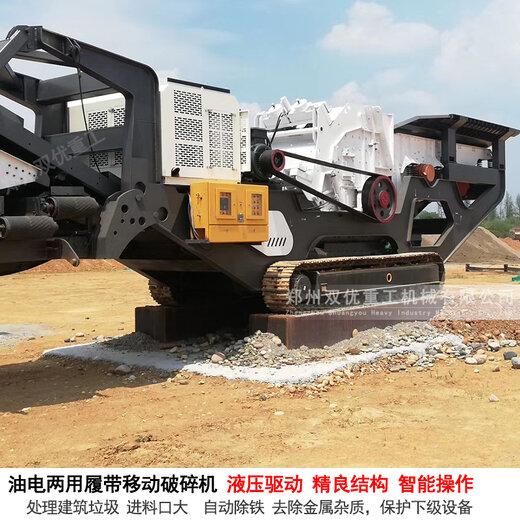 廣東日產3000噸移動混凝土破碎設備可量身定制