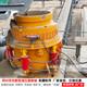 多缸液壓圓錐破-2