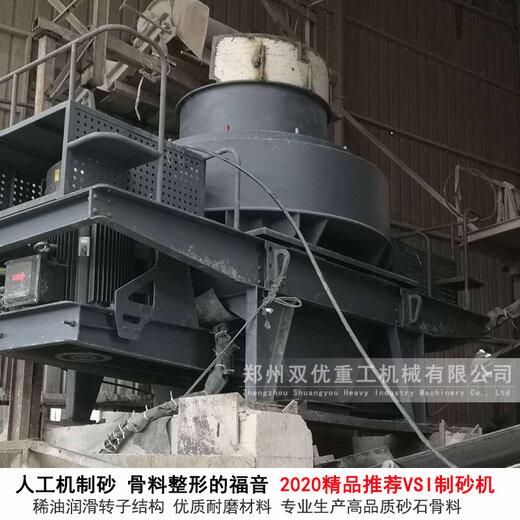 黑龍江移動式石料生產線不懼嚴寒大顯身手