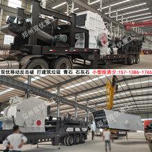 乐山大型移动石子机发货厂家送货上门图片