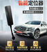 漢壽汽車GPS定位器,汽車衛星定位器,汽車gps系統、