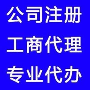 北京飞立思科技有限公司