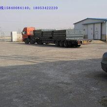 沈阳150吨电子汽车衡150吨电子地磅厂家沈阳顺风衡器厂