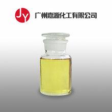 三丁酸甘油酯原粉生产厂家