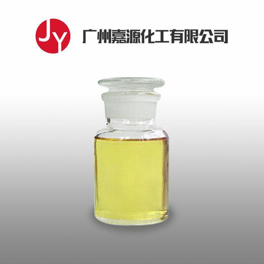 黄色液体广口瓶