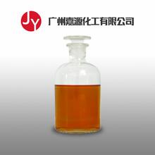 氯菊酯原料厂家图片