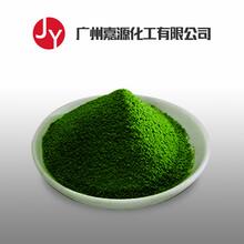 硫酸铬广州供应商原料厂家图片