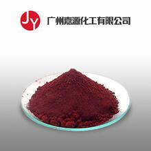 陕西小叶榕浸膏粉生产厂家图片
