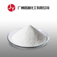 广东羟基锡酸锌原料生产厂家图片