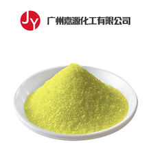 硫代水杨酸生产厂家央广网报道图片