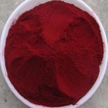 生产吡咯喹啉醌厂家图片