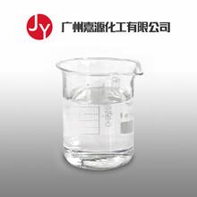 葡萄糖酸氯己定厂家消毒防腐中国青年网报道图片