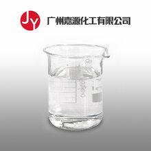 乙酰乙酸甲酯生产厂家央广网报道