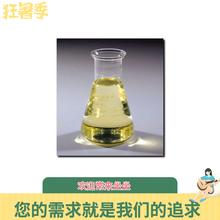 天然植物醇生产厂家央广网报道