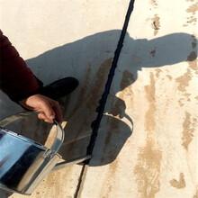 聚氯乙烯膠泥/彈性密封膠特點及用途圖片