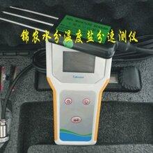 JN-SC便携式土壤水分温度速测仪图片