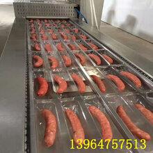 520牛肉干拉伸膜真空包装机全自动真空包装机图片
